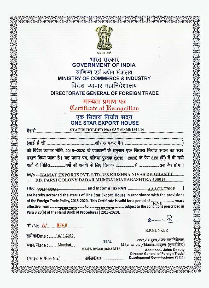 Kamat Exports Pvt  Ltd